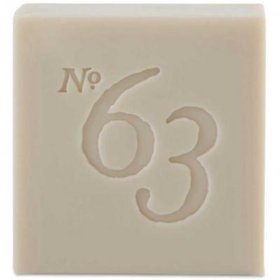 Pre de Provence No.63 Mens Shea Butter Soap 200 Gram Bar Back