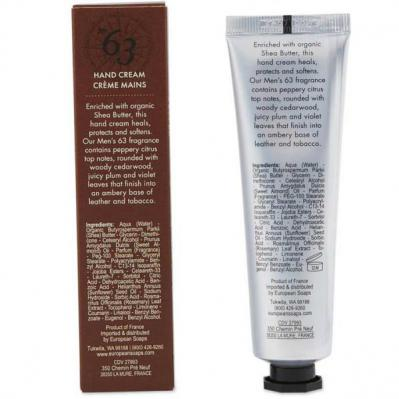 Pre de Provence No.63 Mens Hand Cream - 1.6 Ounce - Back