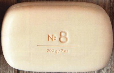 Via Mercato Soap No.8 Clove, Vanilla Flower, Orange 200 gram Bath Bar Unwrapped